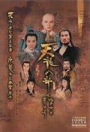 DVD TVB TV Series[The Demi-Gods & Semi-Devils]W/Eng Sub
