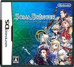 Soma Bringer