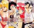 Bubblegum Crisis: Complete Vocal Collection