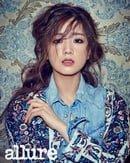 Bo-mi Yoon