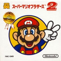Super Mario Bros. 2: For Super Players