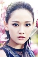 Qiao En Chen