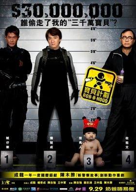 Robin-B-Hood (Rob-B-Hood)