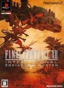 Final Fantasy XII: International Zodiac Job System