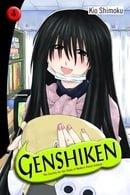 Genshiken: Volume 4