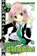 Shugo Chara!: Volume 3