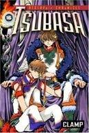 Tsubasa 16 (Reservoir Chronicles Tsubasa)