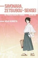 Sayonara, Zetsubou-Sensei, Volume 1: The Power of Negative Thinking