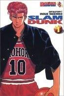 Slam Dunk: v. 1