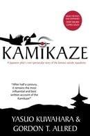 Kamikaze: A Japanese Pilot