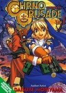 Chrono Crusade, Volume 1
