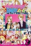 Aishiteruze Baby: Volume 2 (Aishiteruze Baby)