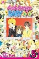 Aishiteruze Baby: Volume 5 (Aishiteruze Baby)