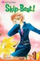 Skip Beat!, Volume 1 (Skip Beat! (Viz Media))