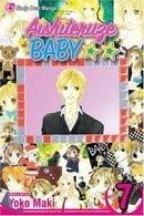 Aishiteruze Baby, Volume 7