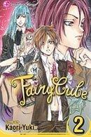 Fairy Cube, Volume 2