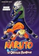 Naruto: The Official Fanbook [Hyo no Sho]