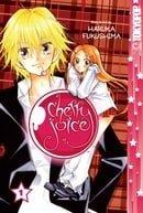 Cherry Juice, Volume 1