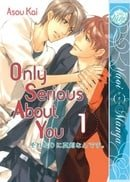 Only Serious About You Volume 1 (Yaoi) (Yaoi Manga)
