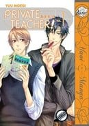 Private Teacher! Volume 1 (Yaoi)