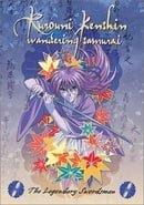Rurouni Kenshin - Legendary Swordsman, Vol. 1