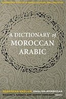 Dictionary of Moroccan Arabic Moroccan- English / English- Moroccan (Georgetown Classics in Arabic L
