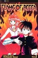 Flame of Recca: v. 1 (Flame of Recca)