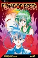 Flame of Recca: v. 3 (Flame of Recca)