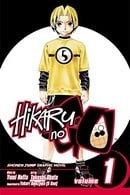 Hikaru No Go, Volume 1
