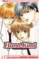 Hana-Kimi: Volume 1