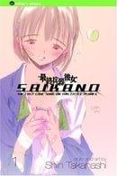 Saikano, Vol. 1