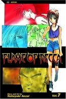 Flame of Recca, Vol. 7