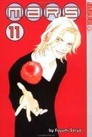 Mars 11 (Mars (Tokyopop))
