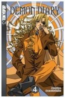 Demon Diary Volume 4: v. 4