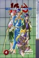 Samurai Deeper Kyo Volume 4: v. 4