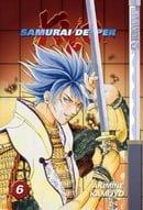 Samurai Deeper Kyo Volume 6: v. 6