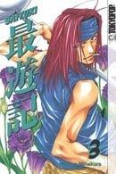 Saiyuki Volume 3: v. 3 (Saiyuki Reload)