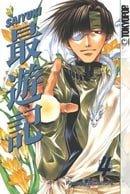 Saiyuki: v. 4