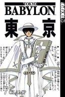 Tokyo Babylon: v. 7