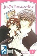 JUNJO ROMANTICA Volume 1: (Yaoi)