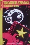 Tokyopop Sneaks Summer 2006