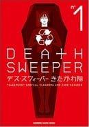 Death Sweeper: Vol. 1