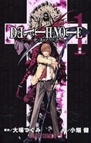 Deathnote Vol. 1 (in Japanese)