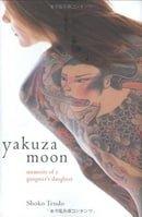 Yakuza Moon: Memoirs of a Gangster