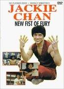 New Fist of Fury  [US Import] [NTSC]