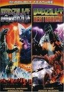 Godzilla vs. SpaceGodzilla / Godzilla vs. Destoroyah