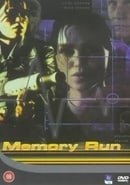 Memory Run [1996]