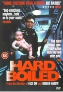 Hard Boiled [1992]