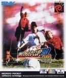Neo Geo Cup (Neogeo)