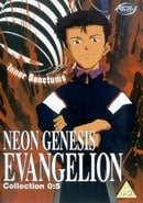 Neon Genesis Evangelion Collection 0:5